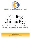 Feeding China's Pigs