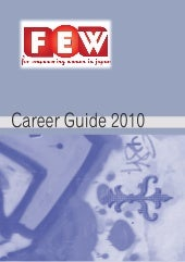 Few career guide 2010