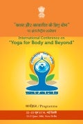 International Conference on 'Yoga for Body and Beyond'-2016