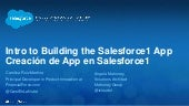 DF14 First Spanish Session - Building an app in Salesforce1
