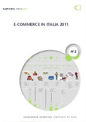 Focus e commerce-2011-web
