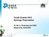 Wuxi PharmaTech Inc. video