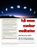 Full moon number meditation