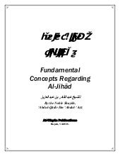 Fundamental Concepts Regarding Al-J...