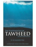Fundamentals of Tawheed bilal philips