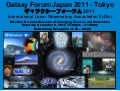 Galaxy Forum Japan 2011 - ILOA