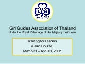 Girl Guide Basic Leader Trainin
