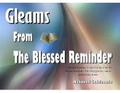 Gleams from the blessed reminder