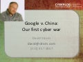 Google versus china the first cyber war