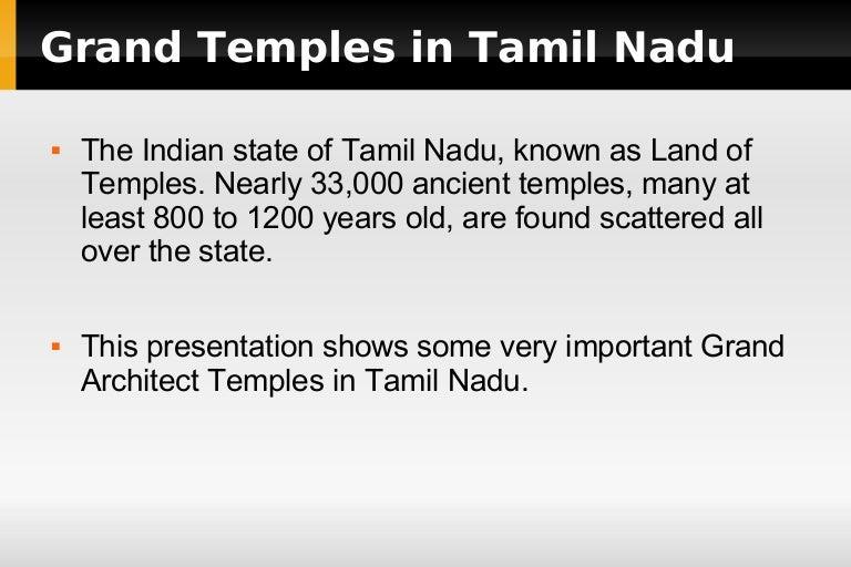 Grand Temples In Tamil Nadu