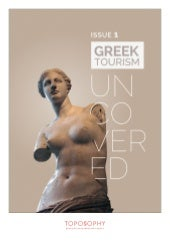 Greek Tourism - UNCOVERED