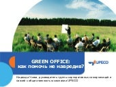 Green office Upeco