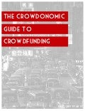 Crowdfunding Guidebook by Crowdonomic