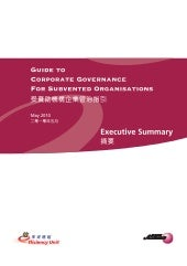 Guide to Corporate Governance for S...
