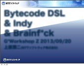 Indy(Invokedynamic) and Bytecode DSL and Brainf*ck