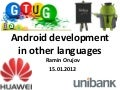 Ramin Orucov – Android development in other languages