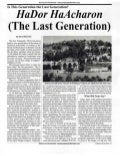 Ha Dor Ha Acharon -The Last Generation -   Prophecy In The News Magazine -   Dec 2005