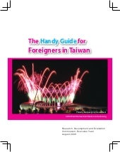Handy foreigner guide to Tainan