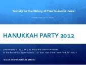 Hanukkah Party 2012 invitation