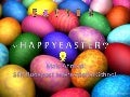 ♡ Happy easter ♡