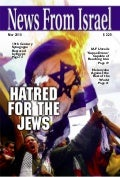 Hatred For The Jews -  News From Israel - May 2010