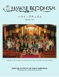 Hawaii Buddhism - Summer 2014
