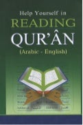 Help yourself in reading holy quran arabic   english