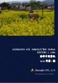 Horwath China Hotel Market Newsletter Q1-2010