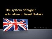 High education in UK