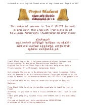 Hirukkural tamil english