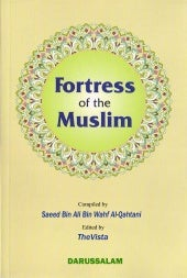 [ Hisn almuslim ] fortress of the m...