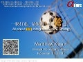 "HKTDC SME Centre Seminar ""All about ROI, Integrated Online Strategy"" 一網打進, 最緊要營 20131115"