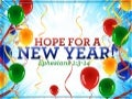 Hope for a New Year!