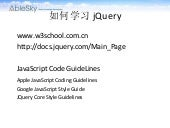 How to learn j query