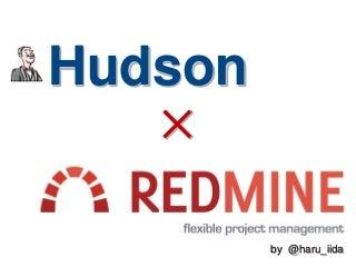 Hudson × Redmine
