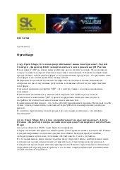 03.06.2014 цитаты open stage_startup village