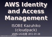 JAWS-UG北陸 #2 AWS Identity and Access Management