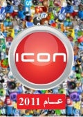 Icon Year 2011 Arabic
