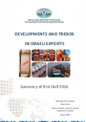 IEICI-Developments and trends in Israel exports - H1.2014 summary