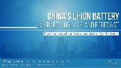 China's Li-ion Battery Market Analysis and Forecast
