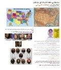 United States of America – IMMIGRATION REFORM - URDU