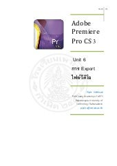 Imv unit7-6-pr3-exporting movies-pdf
