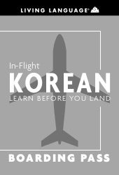 In flight korean