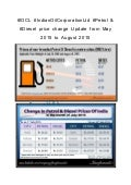 #India #Petrol #Diesel price change update for 2015