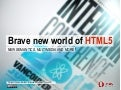 Brave new world of HTML5 - Interlink Conference Vancouver 04.06.2011