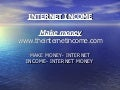 Internet Income | Make money