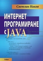 Internet Programming With Java Book...