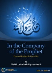 In The Company of The Prophet ﷺ