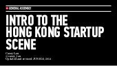 Intro to the Hong Kong Startup Scene