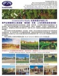 InvestorsAlly Winery Property 1 page Ad w Listings